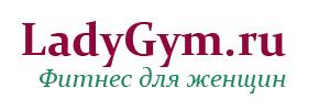 LadyGym